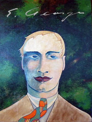 E. George